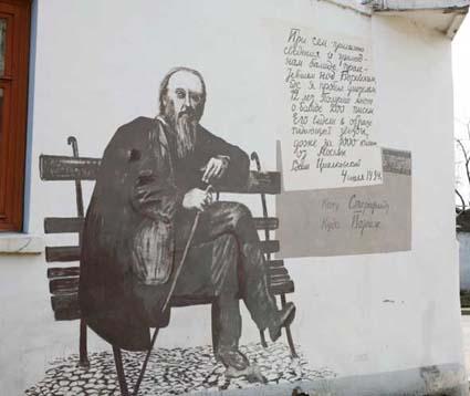 В Боровске в своё время жил и К.Э.Циолковский.
