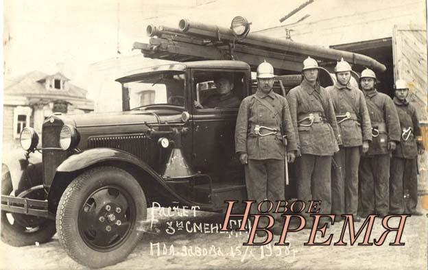 1938 год. Полотняный Завод. Этот снимок сохранили сотрудники местного музея.