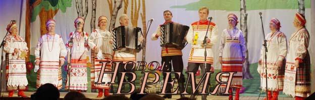 Народный коллектив «Раздолье» – многократный победитель фестиваля.