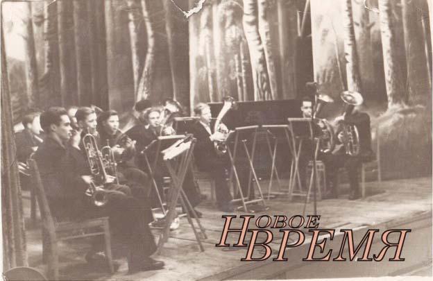 Оркестр Полотняно-Заводской бумажной фабрики, примерно 1956 год, в Пушкинском парке.
